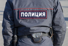 Russian policeman in uniform Royalty Free Stock Image