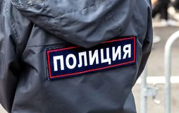 Russian policeman in uniform. Text in russian: Police royalty free stock photo