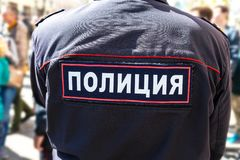 Russian policeman in uniform. Text in russian: Police stock photography