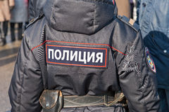 Russian policeman in uniform. Text in russian: POLICE royalty free stock images