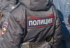 Russian policeman in uniform Royalty Free Stock Images