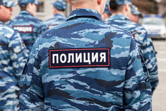 Russian policeman in uniform. Text in russian: Police royalty free stock photography
