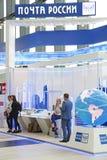 Russian Post. SAINT-PETERSBURG, RUSSIA - JUN 18, 2016: St. Petersburg International Economic Forum SPIEF-2016. Stand of Federal unitary enterprise Russian Post ( Royalty Free Stock Photography