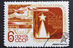 Russian Post stamp stock images