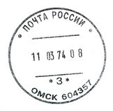 Russian post stamp isolated Royalty Free Stock Photos