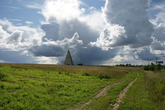 Russian pyramid. Pyramid in the fields of European Russia in the summer Stock Images