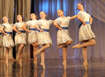 Russian quadrille dance number Royalty Free Stock Images