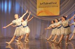 Russian quadrille dance number Stock Image