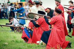 Russian Riflemen Royalty Free Stock Photography