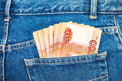 Russian rouble banknotes in the jeans pocket Royalty Free Stock Images