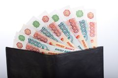 Russian rouble bills in black leather wallet Royalty Free Stock Photos