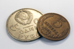 Russian rouble coins, soviet union Royalty Free Stock Photos