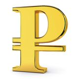 Russian rouble golden symbol Stock Photo
