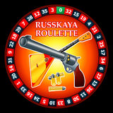 Russian Roulette symbol Stock Image