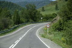 The Russian route M52 (R256), also known as Chuya Highway Stock Photography