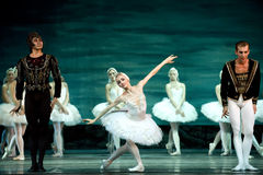 Russian royal ballet perfome Swan Lake Royalty Free Stock Image