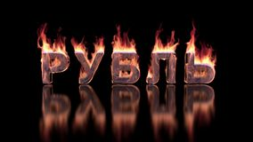 Russian rubel word burning in flames on the glossy surface stock video