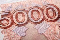 Russian ruble bill, close up Royalty Free Stock Photo