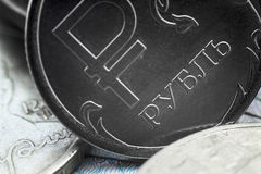 Russian ruble closeup. Russian coin one ruble closeup Royalty Free Stock Photography