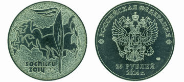 Russian ruble closeup Stock Images