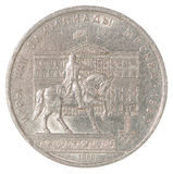 Russian ruble coin stock images