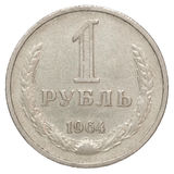Russian ruble coin Royalty Free Stock Photos