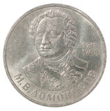 Russian ruble coin royalty free stock photo