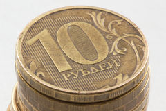 Russian ruble coins closeup Stock Image