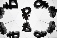 Russian Ruble Currency Symbol With Many Mirroring Images of Itself stock photo