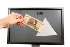 Russian Ruble Down Stock Image