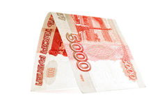 Russian ruble investment building, rouble den isolated on white background Stock Photo