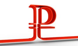 Russian ruble symbol. Russian ruble outline symbol on white backdrop. 3D rendering Royalty Free Stock Photography