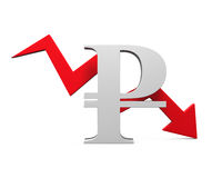Russian Ruble Symbol and Red Arrow Royalty Free Stock Photography