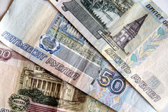 Russian Rubles Stock Photo