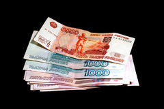 Russian rubles. Russian money, including 500, 1000, 5000 banknotes royalty free stock image