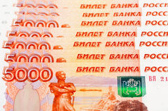 Russian rubles banknotes Royalty Free Stock Photo