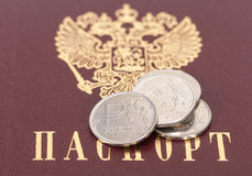 Russian rubles coins Stock Photo