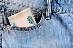 Russian Rubles in the Jeans Pocket Royalty Free Stock Image