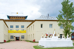 Russian sangha headquarters. IVOLGHINSKY, RUSSIA - JULY 30: The headquarters of the Russian Traditional Buddhist Sangha, July 30, 2010 in Ivolghinsky, Buryatia Stock Photos