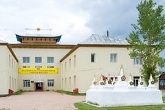 Russian sangha headquarters Stock Photos