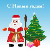 Russian Santa Claus or Father Frost also known as Ded Moroz with staff to Christmas tree and gifts. Happy New Year text greeting. Card translation from Russian vector illustration
