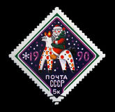 Russian Santa Claus with pine-tree on folktale horse,. USSR - CIRCA 1989: cancelled stamp printed in the USSR, shows russian Santa Claus with pine-tree on Royalty Free Stock Photography