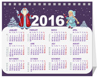 Russian Santa Claus and Snow Maiden. Calendar for 2016 Royalty Free Stock Photo
