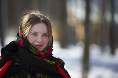 In a Russian scarf royalty free stock photography