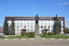 Russian scene: Courthouse in Alexandrov, Vladimir region, the monument to Vladimir Lenin on Sovetskaya square Stock Photos