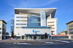 Russian scene: Nobody, Far Eastern Federal University (FEFU), Vladivostok Stock Image