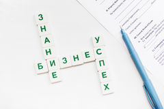 Russian scrabble words on business concept Royalty Free Stock Photo