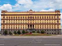 Russian secret service building. House of FSB/KGB Federal Security Service in Moscow Royalty Free Stock Images