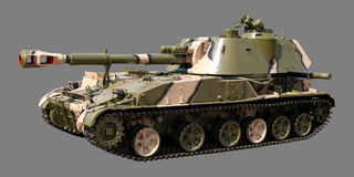 Russian self-propelled artillery Stock Images