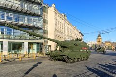 Russian self propelled artillery Koalitsiya-SV Stock Photo